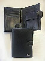 Кошелек портмоне для мужчин Lakosta