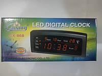 Часы электронные (Caixing CX-868)