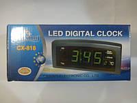 Часы электронные (Caixing CX-818)