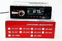 Автомагнитола 4*50 Вт, 1 DIN (SP-1875)