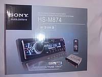 Автомагнитола 4*50 Вт, 1 DIN (SONY HS-M874)