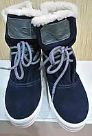 Стильные Sofi женские зимние замшевые синие сапоги угги