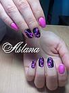 """Глазурь""""Dessert"""" 206 от Yo!Nails, фото 4"""