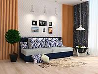 2в1: диван-кровать от ТМ Sofyno