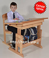 Стол парта и стул регулируемые, дерево бук, ДСП, 90 см.