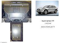 Защита двигателя  Infiniti FX 30D/FX 37 2009-V-3,0D; 3,7