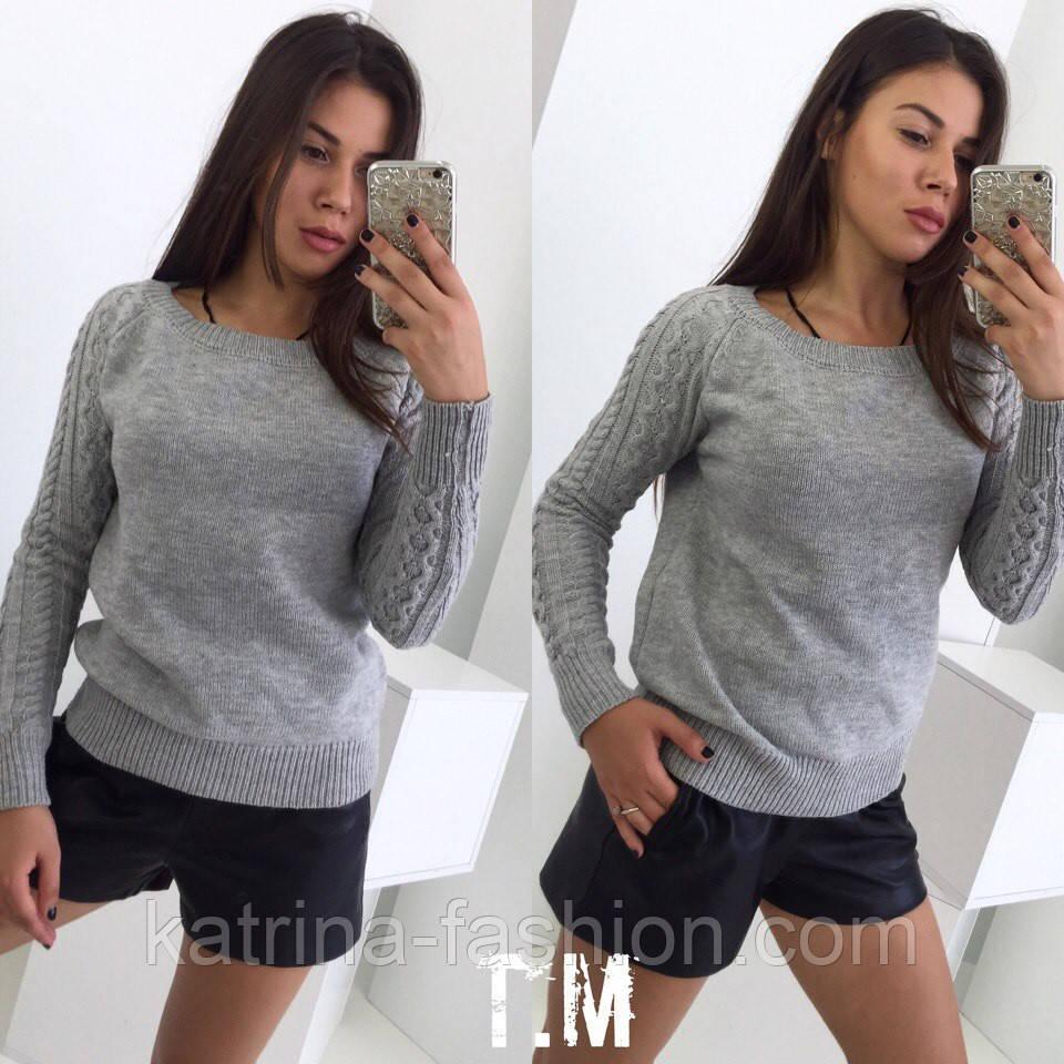 Женский очень красивый свитер (2 цвета)