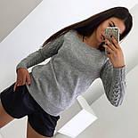 Женский очень красивый свитер (2 цвета), фото 2