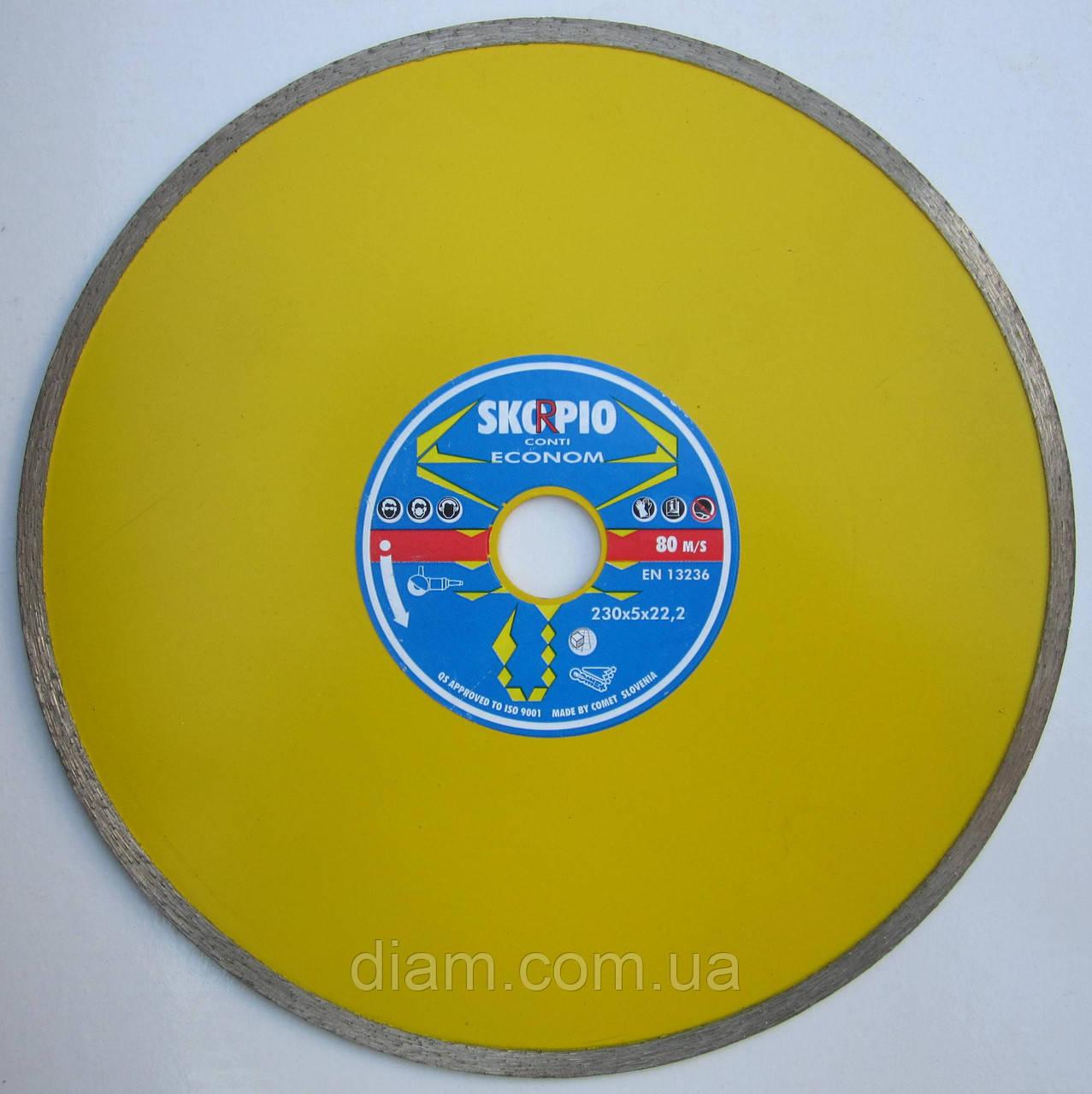 Алмазный диск, резать кварц, кварцит, керамическую плитку, мрамор чистый рез! Skorpio 230x2,5/1,7x5,5x22 22 - Интернет-магазин Diam в Харькове