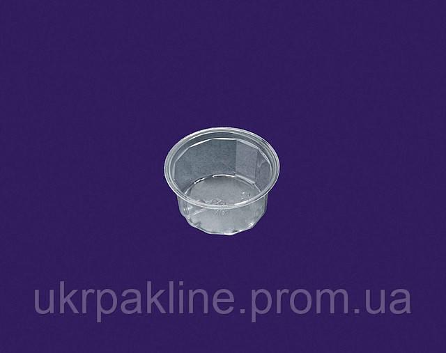 Контейнер круглой формы арт.905 с крышкой арт.905 РК