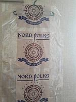 Чехол для одежды с трехцветным логотипом 35 мкм 650 * 100