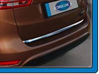 Накладка на кромку багажника Ford C-Max (2010+)
