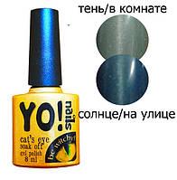 Фотохромный гель лак 106 Yo!Nails