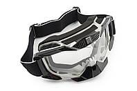 Кроссовые очки серые с прозрачным стеклом