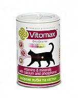 Витамины Vitomax «Здоровые зубы и кости» для котов с кальцием и фосфором 300 штук