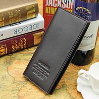 Стильное мужское портмоне, бумажник, вертикальный, без монетницы, черный цвет