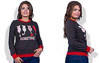 Женская кофта с котиками в темную полоску больших размеров. Арт-2600/36