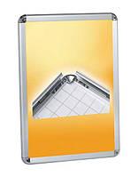 Дисплей Frame CAFL A1 (0,65 х 0,90 м)