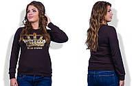 Женская коричневая кофта с короной больших размеров. Арт-2502/36