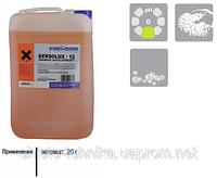 Средство для ручной мойки Bersolux 12 канистра 25 кг