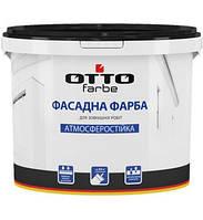 Otto Farbe Краска фасадная Снежно-белая 4.2 кг