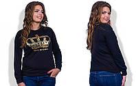 Женская черная кофта с короной больших размеров. Арт-2502/36