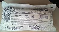 """Отрез марлевый """"Гемопласт-Полесье"""" 10 м х 90 см., нестерильный"""
