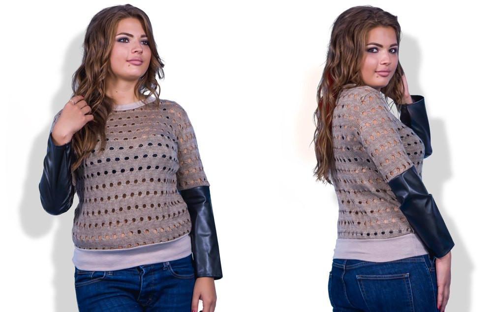 """Ажурный бежевый свитер с кожаными рукавами больших размеров. Арт-2504/36 - Интернет-магазин """"Ledi-Moda"""" в Одессе"""