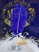 Ручка с синим пером для свадебной церемонии