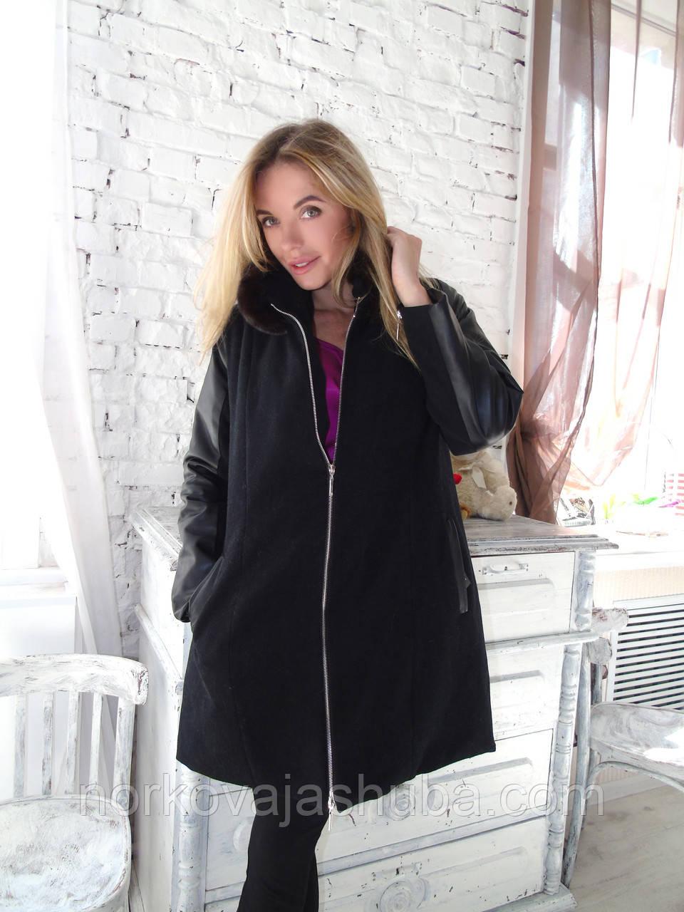Пальто кашемировое с норковым воротником 44 46 размер