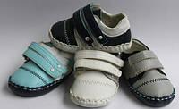 Пинетки для малышей ТМ.Lilin Shoes(разм 13-17)