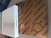 Фильтр салона Peugeot 4007 (GP_, 2007-) , фото 1