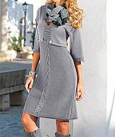 Вязаное женское платье машинной вязки