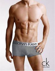 Мужские трусы Calvin Klein серого цвета. Артикул: CK-StU-S-s (реплика)