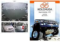 Защита двигателя  Kia Carnival 2006-V 2,7; 2,9D;