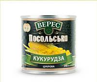 Кукуруза Верес Подольская 340г 953763