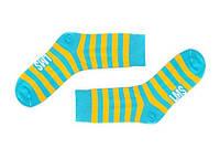 Мужские носки в желто-голубую полоску. Артикул: Sock-LMSd-Ay