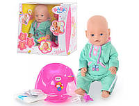 Кукла пупс 8001 Baby Doll  9 функций (лето)