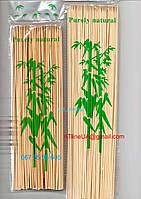 Шпажки для шашлыков,15,20, 25, 30см, 100шт/уп