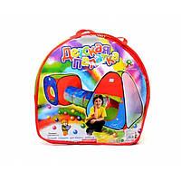 Детская палатка домик A999-148: 2 домика, тоннель, самораскрывающийся, 230х78х91 см, сумка 39х38 см
