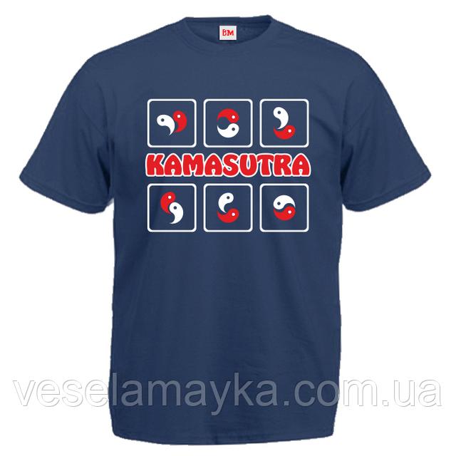 "Футболка ""Kamasutra"""