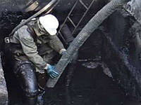Куплю нефть шлам 10000 грн/т можно самовывозом