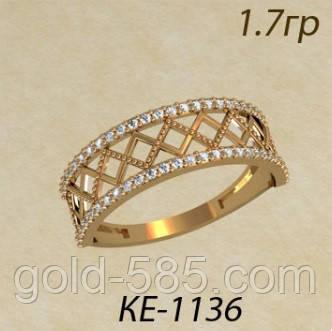 Стильное женское золотое кольцо с сеточкой  продажа, цена в ... 65c8dab9ec5