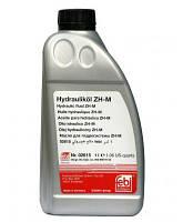 Жидкость для гидросистем ZH-M желтая FEBI (1л) 4802830725