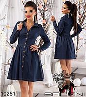 Женское джинсовое платье на заклёпках