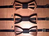 Галстук-бабочка (кроватка-метелик) №6 заготовка, фото 3