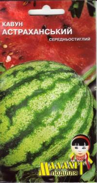 Семена арбуз Астраханский 10 г Зеленый (Малахiт Подiлля)