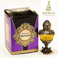 Восточное парфюмированное масло унисекс Khalis Mukhallat Muhjah 35ml