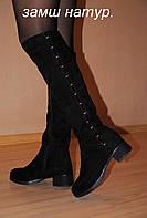 Черные замшевые высокие сапоги