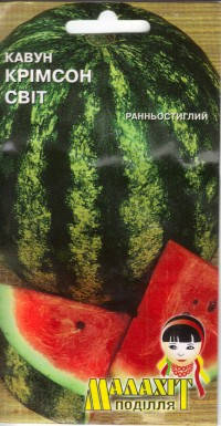 Семена арбуз Кримсон свит 10г Зеленый (Малахiт Подiлля)